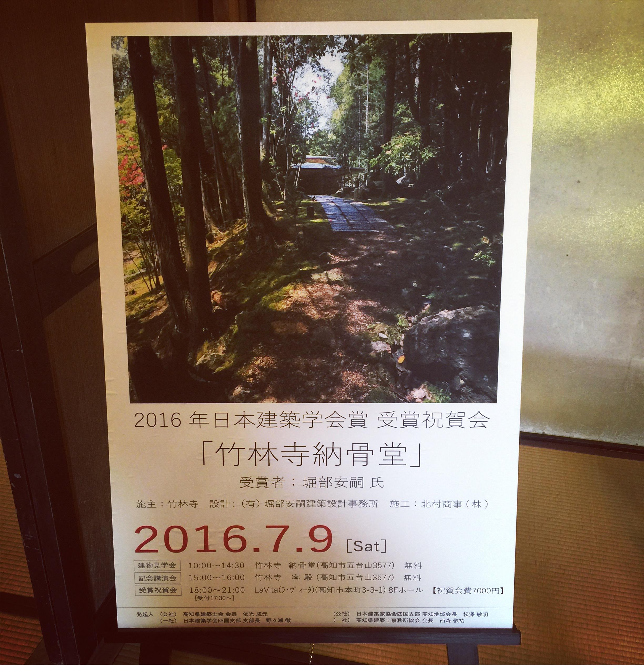 写真 2016-07-09 16 17 26
